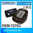 オムロン OMRON 上腕式 血圧計 自動血圧計 血圧測定器 HEM-7270シリーズ HEM-7270C[02P03Dec16]