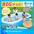 ビニールプール 8の字プール 巨大プール プール 大型 家庭用プール 家庭用ビニールプール ビッグサイズ TAN-579 大型