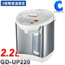 電気ポット 2.2L 保温 電動ポット 温度設定 電動給湯式...