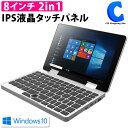 8インチ タブレット 本体 新品 ノートパソコン タブレットPC 2in1 Wi-Fi Bluetooth Windows10 キーボード フルHD Falcon FC-J5005 タッチパネル タッチペン対応※別売り 【お取寄せ】