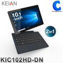 タブレット 本体 タブレットPC キーボード標準付属 ノートパソコン 新品 10.1インチ IPS 1920×1200 Full HD液晶搭載 2in1 KIC102HD-DN Windows10 win10 ノートPC 無線LAN WiFi ACアダプター
