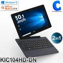 タブレット 本体 Wi-Fiモデル ノートパソコン モバイルoffice付き 新品 タブレットPC キーボード 10.1インチ 2in1 Windows10 KIC104HD-DN 無線LAN ACアダプター