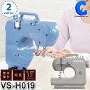 コンパクトミシン VS-H019 全2色 電動ミシン 本体 ...