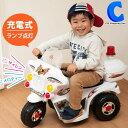 電動バイク 子供用 充電式 電動乗用玩具 ポリスバイク 白バイ 3歳〜5歳 乗り物 おもちゃ 乗用遊具 ヘッドライト 警告灯 光る サイレン 音が鳴る パトライト VS-T015 組立式 室内用