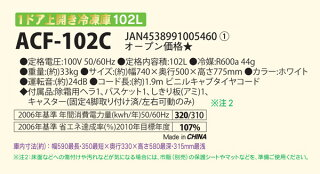 ����ӥƥ�å���Abitelaxľ�估102L����˾峫����®���������ACF-102C