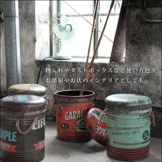 東谷ペール缶スツールイス椅子収納ボックスJAM-231