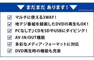 アーウィンarwin10.1インチフルセグ搭載ポータブルDVDプレーヤーバッテリー内蔵テレビAPD-106F