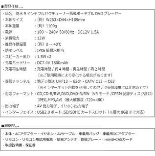 ��������AKART��-DULAN9������ɿ�ե륻��DVD�ץ졼�䡼�ɿ�ƥ�ӥݡ����֥�DVD�ץ졼�䡼�ե륻�����DL-MWF09