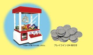 �����Х��ROOMMATE�ߤ�ʤ�ͷ�ܤ��勞�勞NEW���졼����UFO����å��㡼���졼����EB-RM5300A