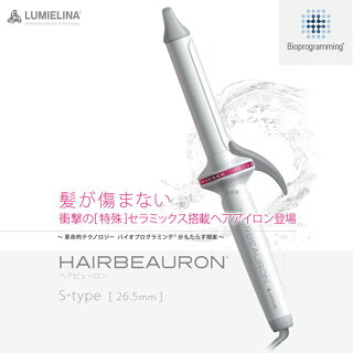 ���ߥ��꡼��LUMIELINA�إ��ӥ塼���HairBeauronS-type26.5mm�إ��������إ���������󥫡��륢�����HBR-S