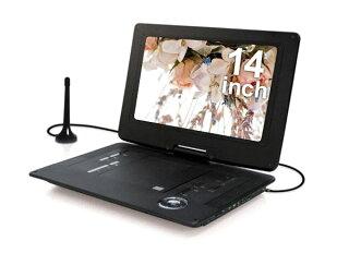 PROVE14インチフルセグポータブルDVDプレーヤーDVDプレーヤーフルセグ搭載液晶テレビテレビTVIT-14MDF1送料無料