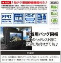 ポータブルテレビ フルセグ HDMI入力端子 録画機能付き 小型テレビ 本体 9インチ 地上デジタル 液晶テレビ 車載用バッグ付き AC/DC/バッテリー内蔵 充電式 3電源 簡易アンテナ リモコン AFTV09K