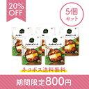 【20%OFF】【ネコポス送料無料】bibigo タッカルビソース 5個セット 韓国料理 韓国食
