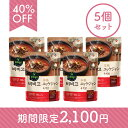 【今だけ40%OFF!!】bibigo 韓飯 ユッケジャン【...