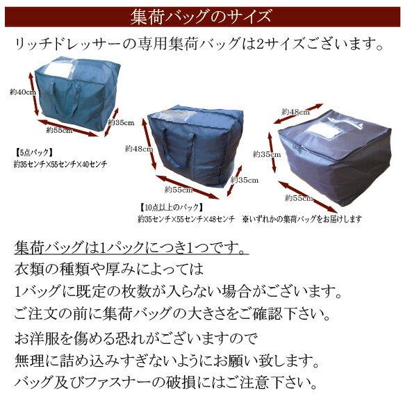 【往復送料無料】宅配クリーニング デラックスク...の紹介画像3