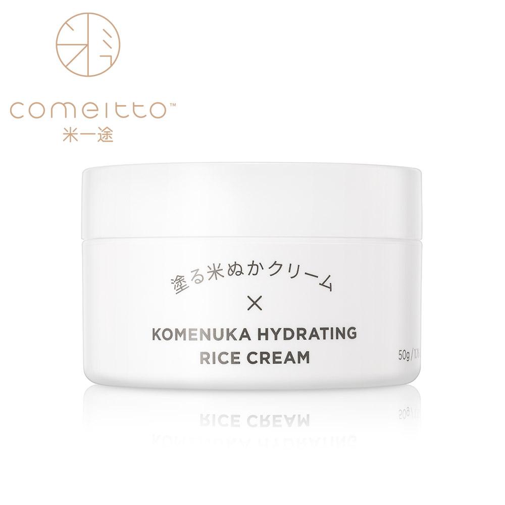 米一途塗る米ぬかクリームスキンケアコスメ保湿敏感肌無添加化粧品八代目儀兵衛COMEITTOコメイット