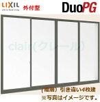 デュオPG 複層ガラス 引違い窓 4枚建 単体 サッシ 外付型 呼称 276114 W:2,765mm × H:1,102mm LIXIL リクシル TOSTEM トステム DIY リフォーム