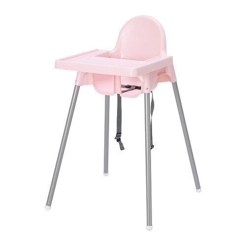 IKEA イケア ハイチェア トレイ付き ピンク シルバーカラー z49275639 ANTILOP