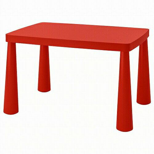 MAMMUT (マンムット) 子ども用テーブル 室内/屋外用
