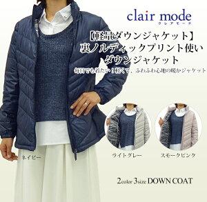 ノルディック プリント ジャケット レディース ファッション