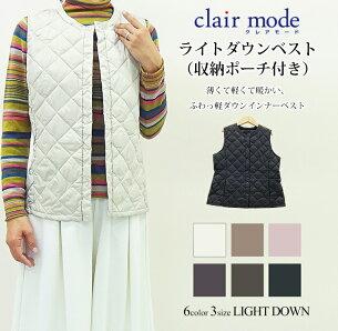 ライトダウンベスト レディース ファッション