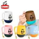 即日発送 【チャムス/chums】 マグカップ Big Round Camper Mug CH62-1047 日本正規品 お買い得