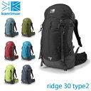 カリマー Karrimor デイパック ridge 30 type2 リッヂ 30 タイプ2【ザック/リュック/バックパック】アウトドア|メンズ|レディース|通...