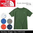 ノースフェイス THE NORTH FACE Tシャツ モンキーマジックティー(メンズ) Monkey Magic Tee NT31642 (メール便対応)