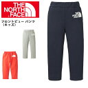 ノースフェイス THE NORTH FACE パンツ フロントビュー パンツ(キッズ) Frontview Pant NTJ61404【NF-KID】 即日発送
