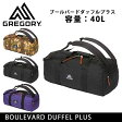 (新ロゴ) GREGORY/グレゴリー ダッフルバック ブールバードダッフルプラス BOULEVARD DUFFEL PLUS 日本正規品 メンズ レディース アウトドア
