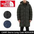 【全品カードで+7倍】ノースフェイス THE NORTH FACE コート キャンプシェラロングコート(メンズ) CAMP Sierra Long Coat ND91639 【NF-OUTER】 メンズ レディース アウター