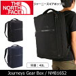 【全品カードで+7倍】ノースフェイス THE NORTH FACE ジャーニーズギアボックス Journeys Gear Box NM81652 【NF-BAG】 バックパック 即日発送