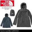 ノースフェイス THE NORTH FACE コート パックライトコート(メンズ) Paclite Coat NP61623 【NF-OUTER】 即日発送