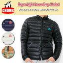 チャムス chums ジャケット メンズ Bryce Light Down Snap Jacket 日本正規品 CH04-1032 【服】