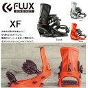 【エントリーでP5倍1/21 09:59迄】2017 FLUX フラックス ビンディング XF 【ビンディング】 日本正規品 メンズ レディース バインディング