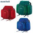 モンベル mont-bell トリプルポケットパック 45-60 1123735 日本正規品 修学旅行 林間学校 旅行