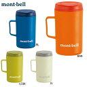 mont-1124562 【mont-bell/モンベル】サーモマグ 330 モンベルロゴ 1124562 日本正規品
