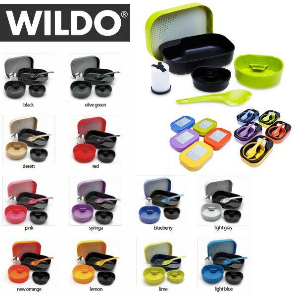 ウィルド Camp-a-box