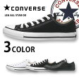 CONVERSE コンバース LEATHER ALL STAR OX レザー オールスター OX CHUCK TAYLOR 321434 即日発送
