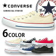CONVERSE コンバース CANVAS ALL STAR OX キャンバス オールスターOX CHUCK TAYLOR 321603