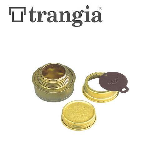 アルコールバーナー TRB25-QJ(トランギア)