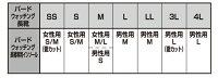 bw-44142��������Ļ�β�ۥ�����/���ꥸ�ʥ륽�����å����ݡ���/�С��ɥ����å���Ĺ��