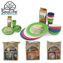 EcoSoulife/エコソウライフ 食器セット/Picnic Set/Biodegradable /14771/14773/14774/14776/14777