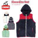 ch04-1011 【CHUMS/チャムス】Fleece Elmo Vest/フリースエルモベスト/CH04-1011 即日発送