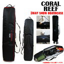 CORAL REEF/コーラルリーフ ボードバッグ SNOWBOARD CASE BK/RD 150cm オールインワン ボードケース