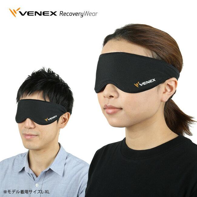 VENEX/ベネクス アクセサリー アイマスク 61060331/61060332(メール便対応)