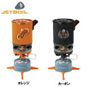 【JETBOIL/ジェットボイル】 バーナー フラッシュライト/1824391【BBQ】【CKKR】