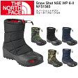 ノースフェイス ヌプシ THE NORTH FACE ブーツ スノーショットヌプシウォータープルーフ 6-II Snow Shot NSE WP 6-II /NF51565 防水【NF-FOOT】