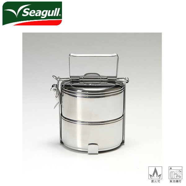【シーガル seagull】 ランチボックス フードキャリア 弁当箱 ステンレス 10×2【BBQ】【COOK】 お買い得 【clapper】