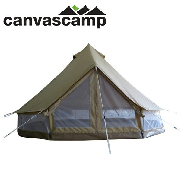 canvas camp  SIBLEY 400 ULTIMATE PRO (PROTECH)
